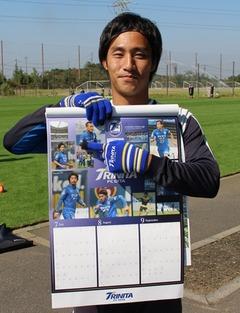 木島カレンダー