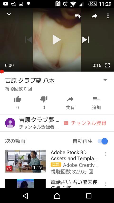 Screenshot_20170223-112920
