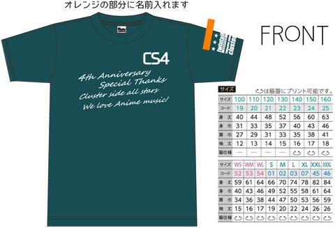 クラスタ4周年Tシャツフロン