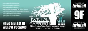 twintailbana-