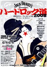 hrd2008