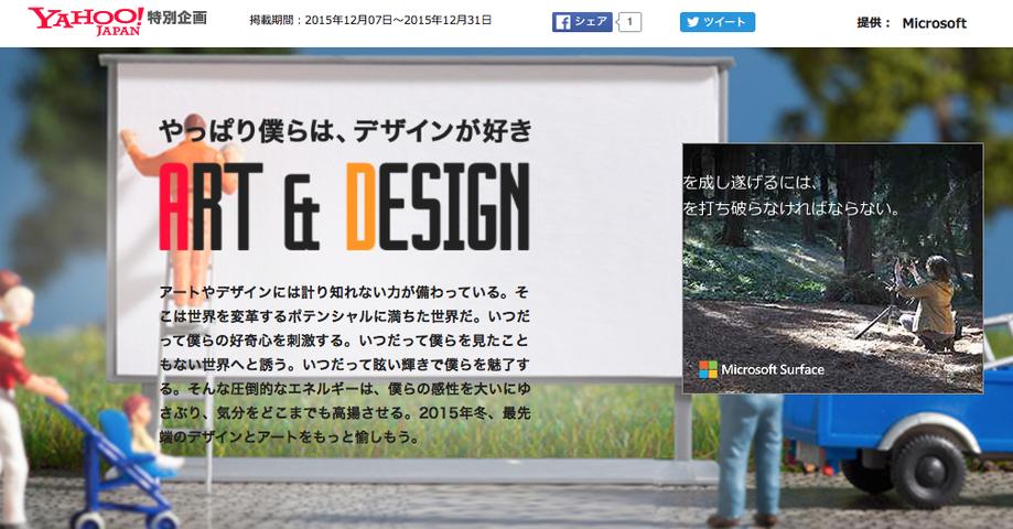 artdesign02