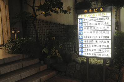 20111013-DSC_5800