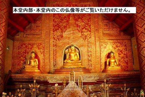 プラシン寺院本堂内-1