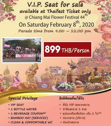 CM-FLOWER-FEST-20200208-1