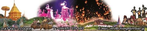 S_7519850922591(2)