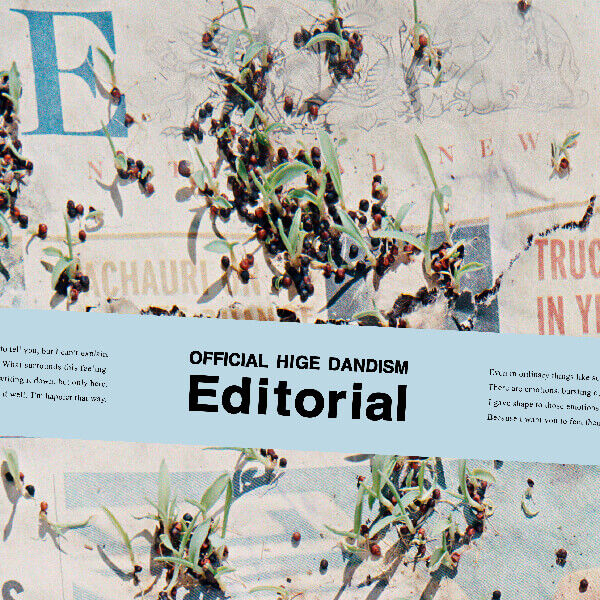 official editorial