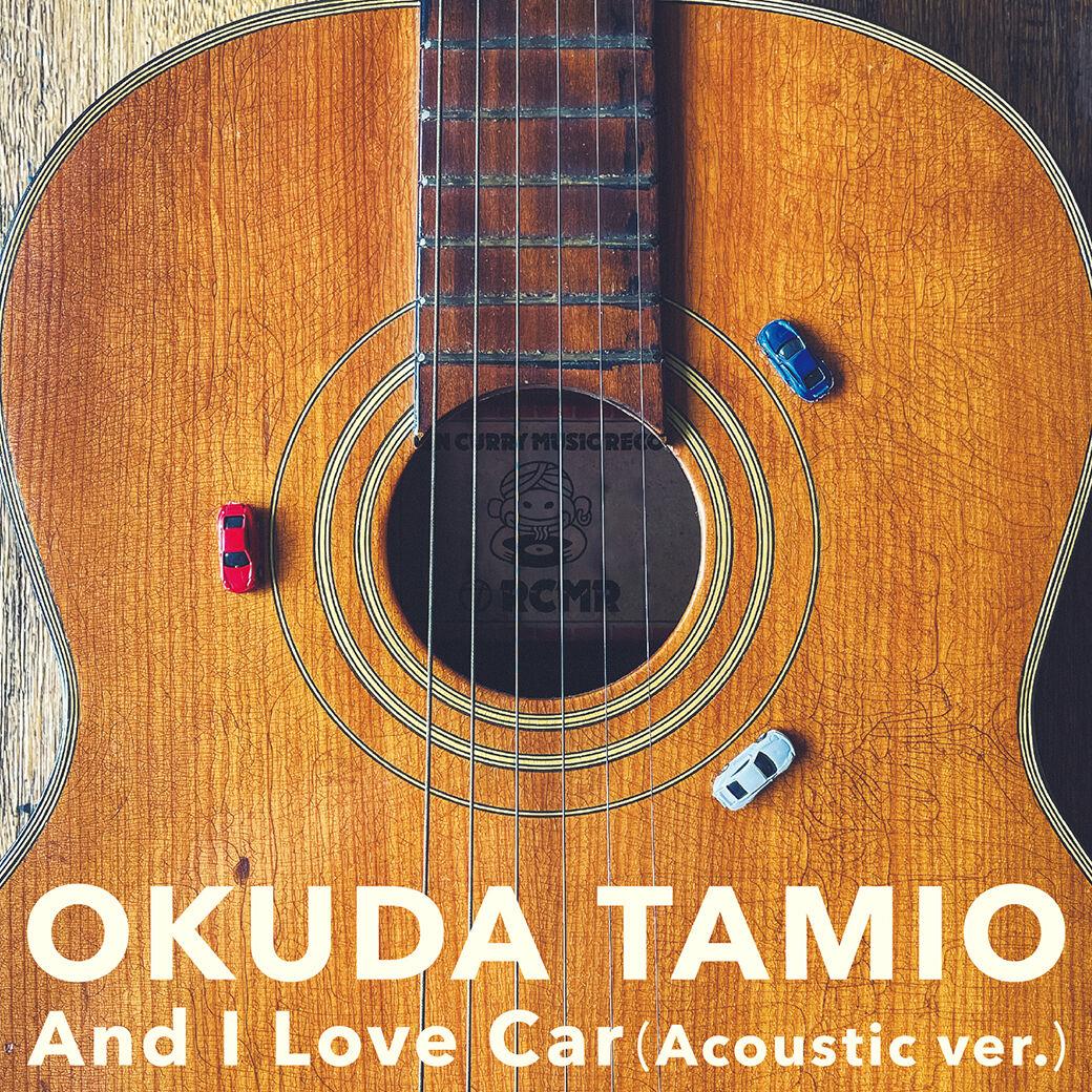 okuda love car acoustic