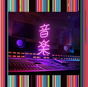 tokyo music