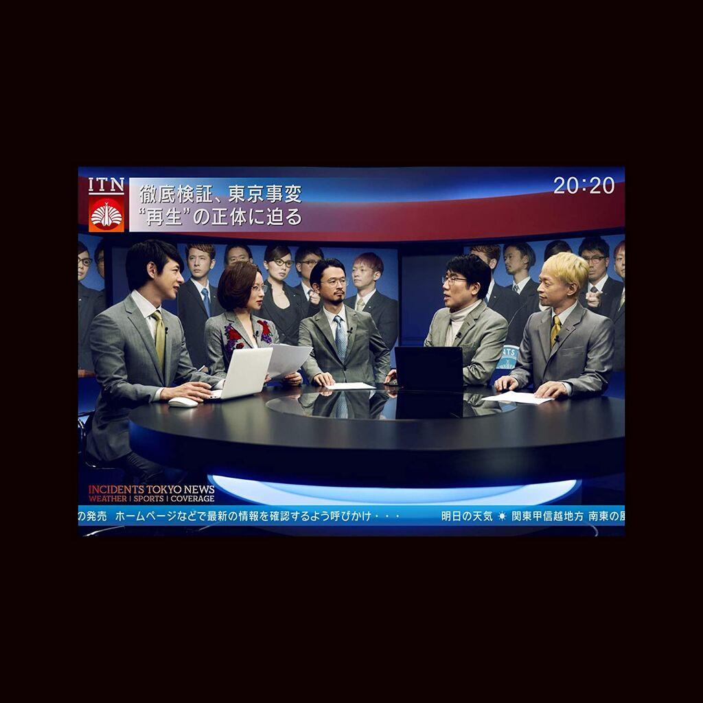 Tokyo News