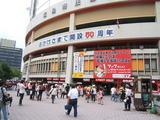 広島市民球場50周年