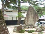 松陰神社の石碑