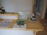 完成模型と温湿度計測装置