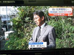 広島ホームテレビ「Jステーション」での放送