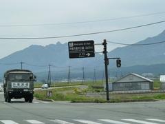 災害派遣の自衛隊車両と阿蘇根子岳