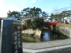 松島の震災慰霊碑