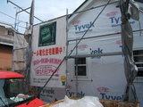 関西電力のオール電化看板シート