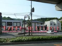 タマホーム広島展示場