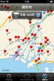 広島市内の施工マップ