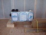 セルロース断熱と換気システム