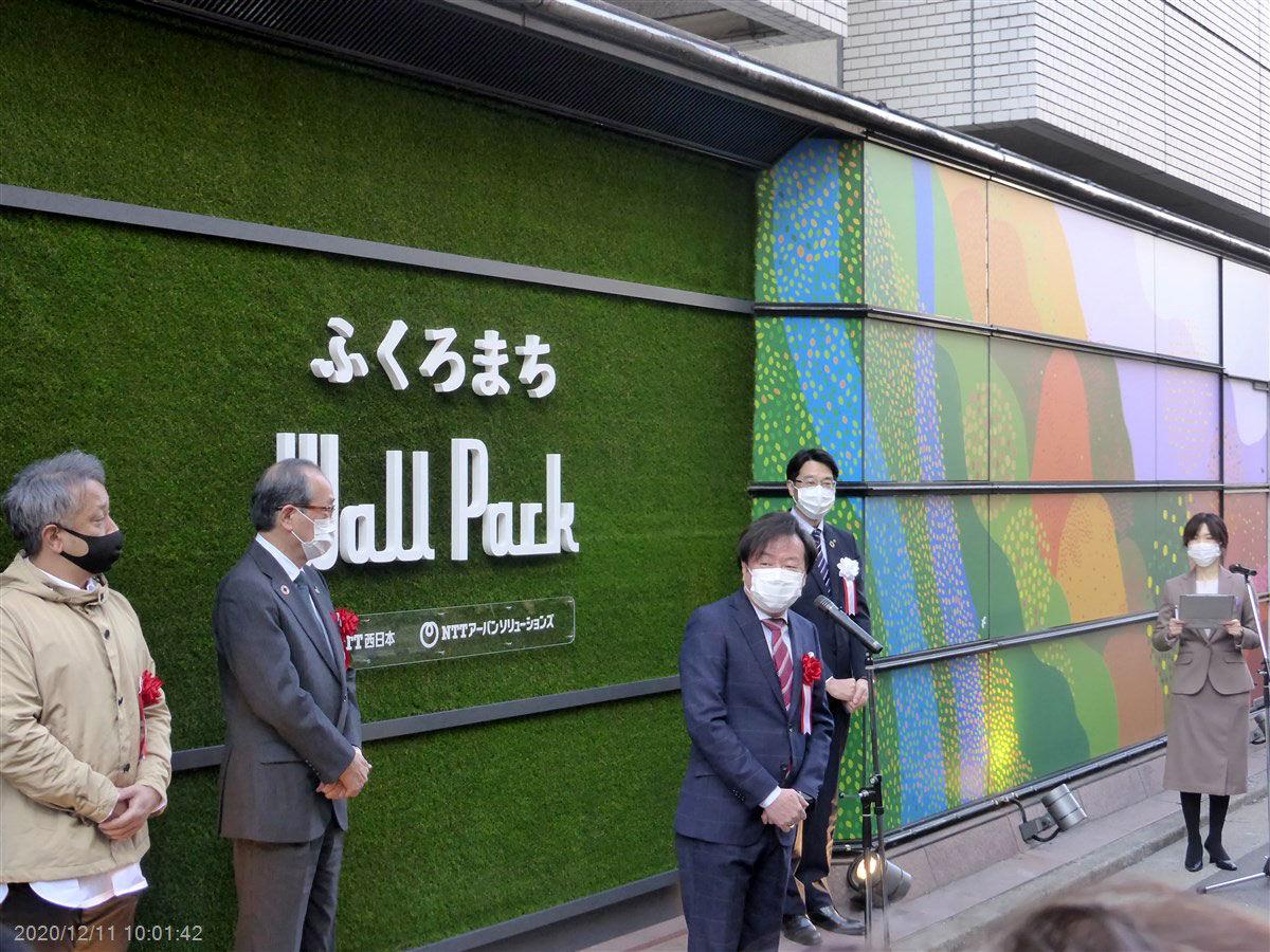松井広島市長も出席したオープンセレモニー