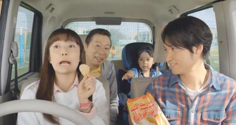 びっくりした表情の菅野美穂