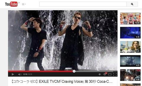EXILEゼロCM「Craving Voice」篇の画像。