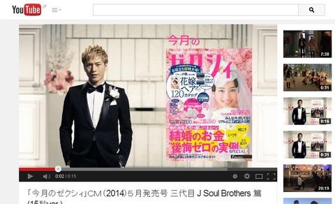 5月発売号の画像。