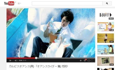 桐谷健太オアシスCM「オアシスライダー」篇の画像。