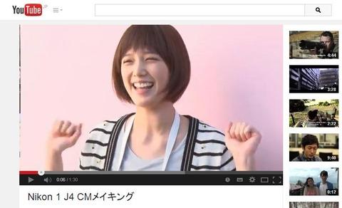 本田翼1J4CM「メイキング」の画像。