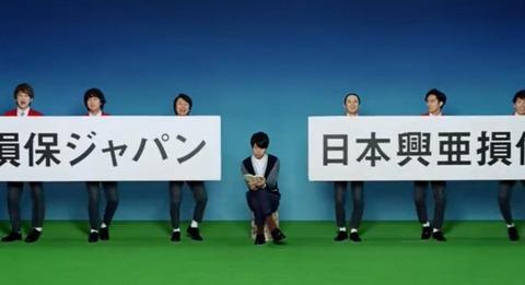 関ジャニ∞損保ジャパンCM「看板の出会い」篇の画像。