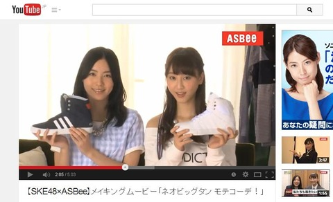 ASBee公式youtubeへのリンク。