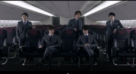 JAL SKY NEXT 宣言の画像