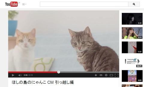 コロプラ公式youtubeへのリンク。