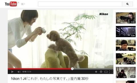 本田翼1J4CM「これが、わたしの写真です。(屋内)」篇の画像。