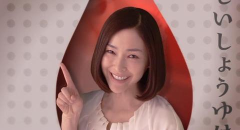 麻生久美子鮮度の一滴CM「しずくの窓」篇の画像。