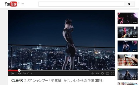 CLEAR JAPAN公式youtubeへのリンク。