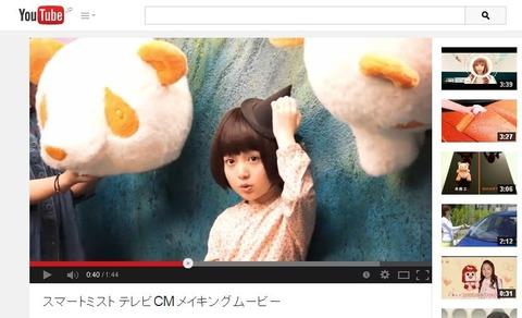 CCI公式youtubeへのリンク。