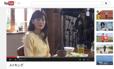 丸美屋公式youtubeへのリンク。