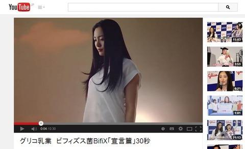 仲間由紀恵BifiX CM「宣言」篇の画像。