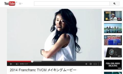 フランフラン公式youtubeへのリンク。