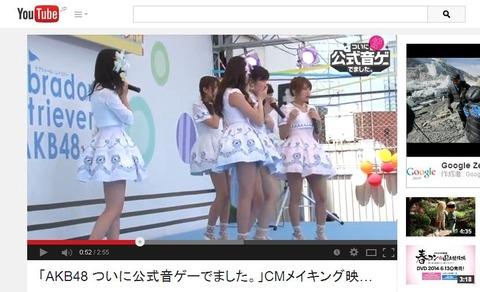 AKB48公式youtubeへのリンク。