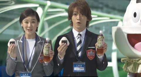 サッカー日本代表公式飲料篇