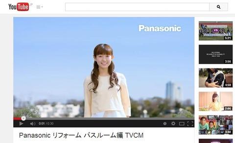 パナソニック公式youtubeのリンク。