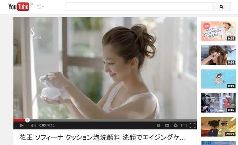 ソフィーナ クッション泡洗顔料「洗顔でエイジングケア!」の画像。