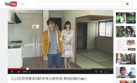 佐藤江梨子、ハマカーン阪神沿線物語CM第3話「家探し」篇の画像。