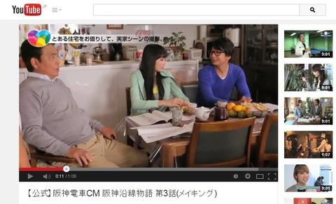 阪神電車公式youtubeへのリンク。