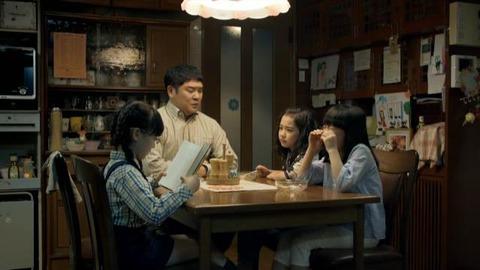 芦田愛菜サンヨーホームズCM「三姉妹」篇の画像。