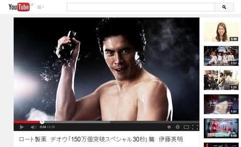 150万個突破スペシャル篇CMの画像。