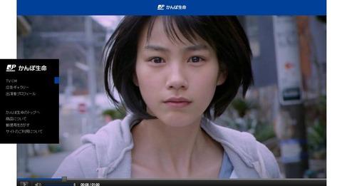 http://livedoor.blogimg.jp/cmvi/imgs/d/e/de716cbe-s.jpg
